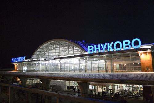 Partir du 27 mars 2011, les aéronefs de belavia, devront partir d